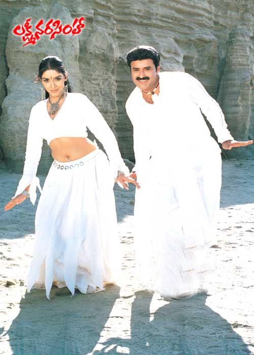 Andam lo andhra mp3 song download lakshmi narasimha andam lo.