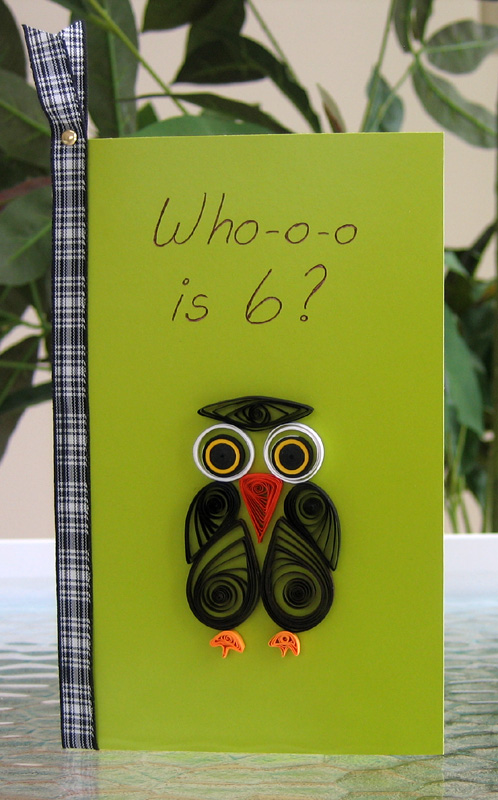 quilled owl birthday card