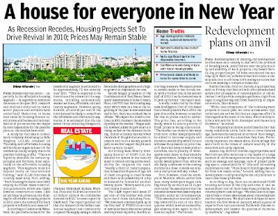 Property Tax Pune Bill Print