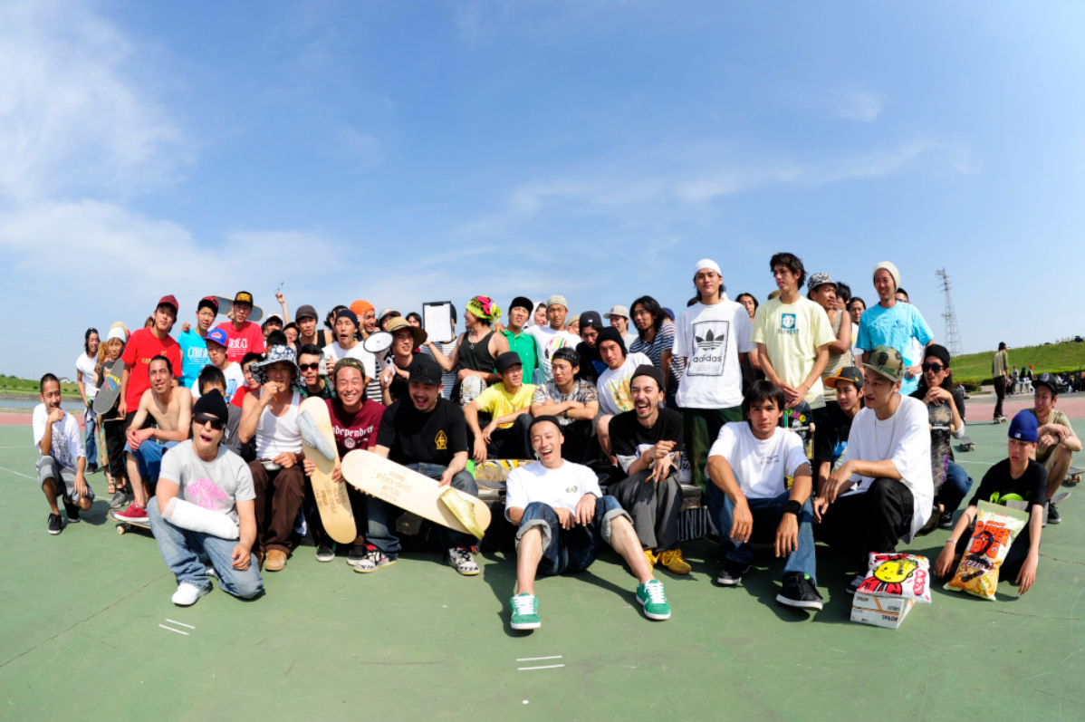 Etnies Japan Tour 121