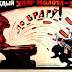 Revolução Russa (4 de 6): Revolução de Outubro - os bolcheviques no poder