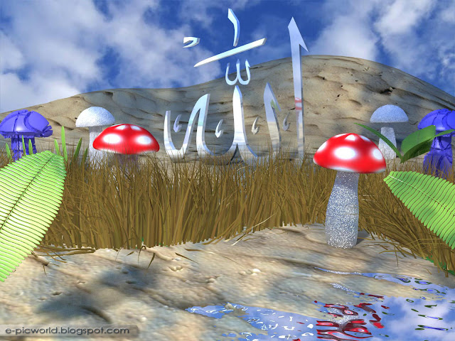 3d islamic wallpapers
