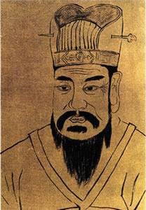 The Shang, Zhou, Qin and Han Dynasties