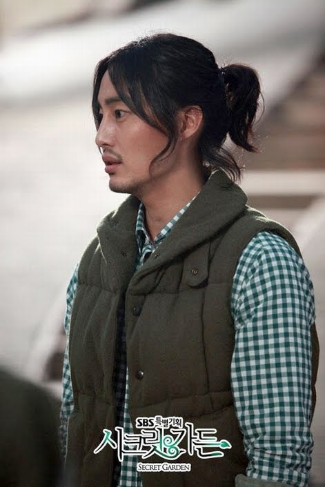 Photo & News] Philip Lee in 'Secret Garden (시크릿 가든)'  ~ BYJ