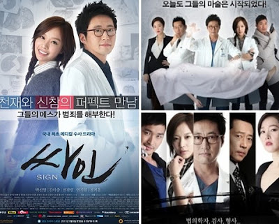 A Taste of Everyday!: Today's Special: Sign (Korean Drama) Review