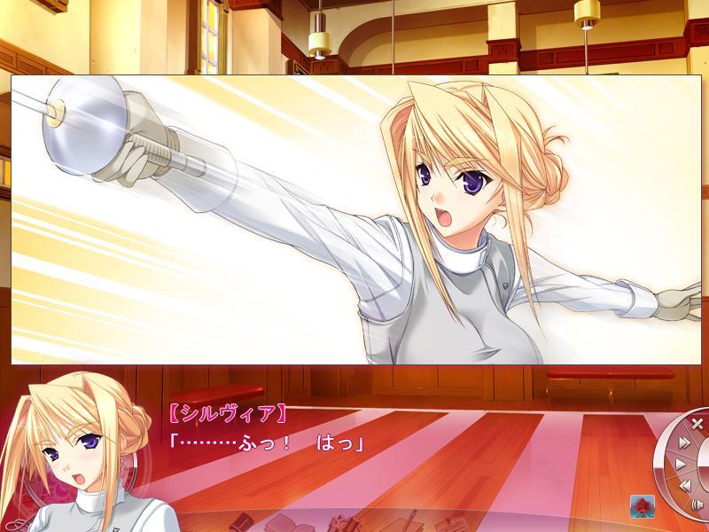 Visual Novel Maniac!: [VN] Princess Lover (プリンセスラバー!)