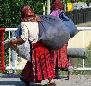 http://4.bp.blogspot.com/_3Z5NlPKpLrU/TJGLaXX7kwI/AAAAAAAAC9s/c6TIfrJNkLs/s320/Roma-Gypsy_Women_Romania_wiki-300x283.jpg