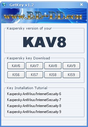 KAV8 GRATUIT
