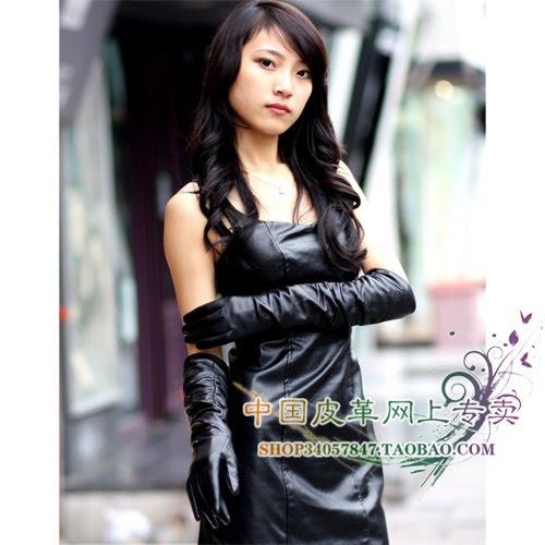 Asian Women In Leather 73