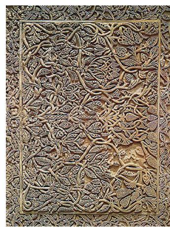 Tus ciencias sociales 563 arte islam la cordoba de - Medina azahara decoracion ...