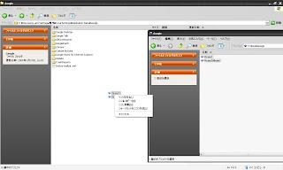 Picasa 3でもキャッシュ&データベースの保存先は可能。