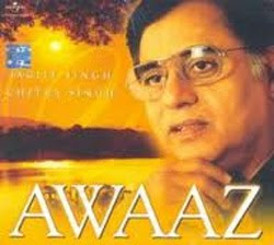 Ghazals of jagjit singh download: ghazals of jagjit singh mp3.
