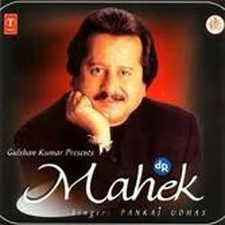 chupke chupke pankaj udhas mp3 download