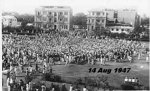 Image result for pakistan 14 august 1947