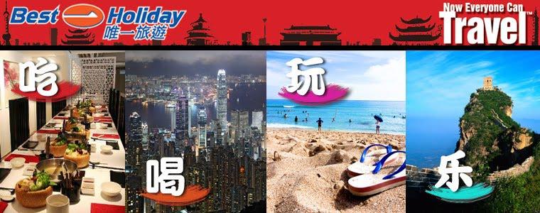 Coolman Beijing Provencalvoice