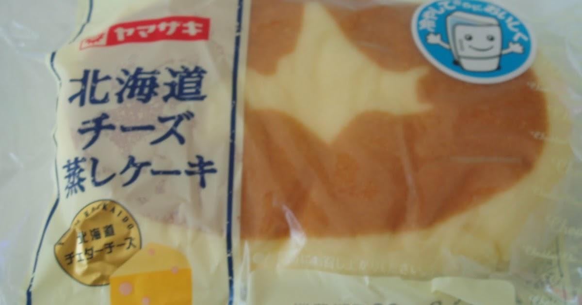 Japanese Hokkaido Cake Recipe: Tasty Japan: Yamazaki Hokkaido Cheesecake