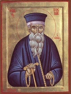 Μια πρόσφατη ανέκδοτη προφητεία του Αγίου Κοσμά τού Αιτωλού