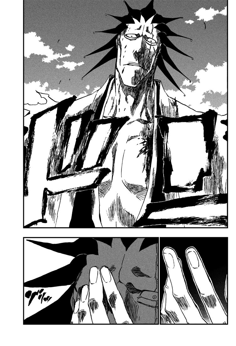 Bleach chapter 309 trang 5