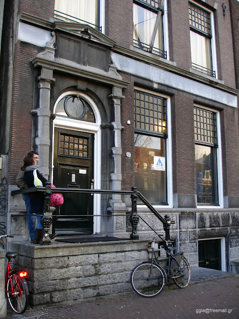 7 9 dec 2007 stayokey youth hostel amsterdam the netherlands. Black Bedroom Furniture Sets. Home Design Ideas