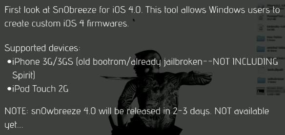 طريقة جيلبريك 3g/3gs  فيرجن 3.1.3 و iso 4 بالفيديو