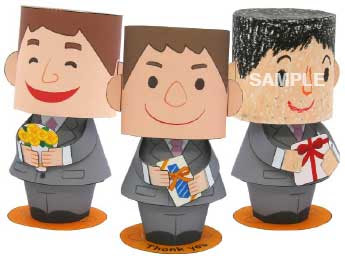 Father's Day Papercraft - Message Dolls