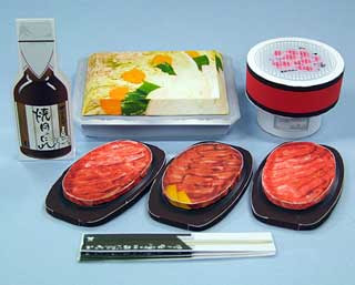 Japanese BBQ Grill Papercraft Set