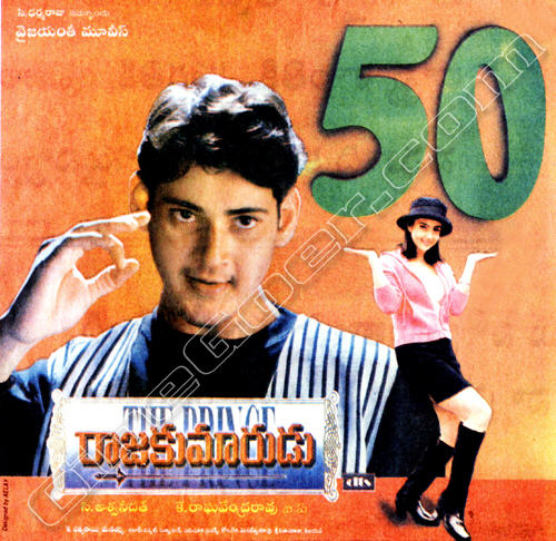 Mahesh babu murari movie mp3 songs free download.
