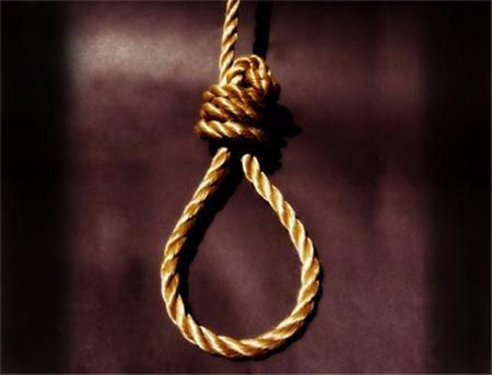 Makalah Pembunuhan Aneka Ragam Makalah Konsultasi Dan Bantuan Hukum Online Hukuman Mati Dan Pemberlakuan