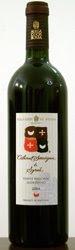 607 - Adega Cooperativa de Borba Cabernet Sauvignon & Syrah 2004 (Tinto)