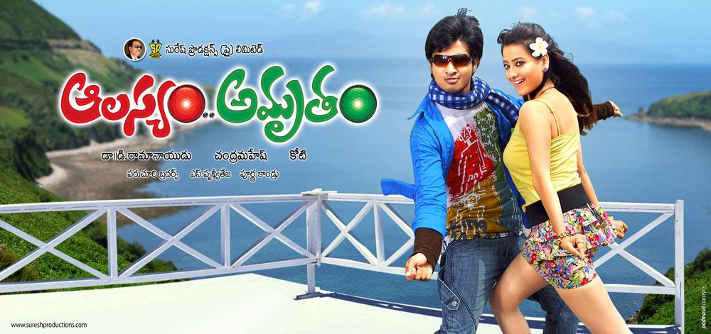 merupu kalalou movie mp3 songs