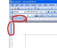 Cara menampilkan page setup Word