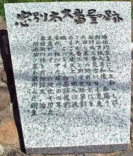 北海道・地質・古生物: 忠別太の...