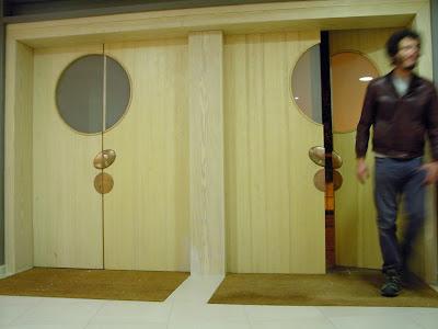 Supermanitas pomos de bronce para puerta moderna - Pomos puertas interior ...