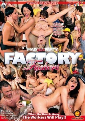 Сумасшедшая секс вечеринка онлайн