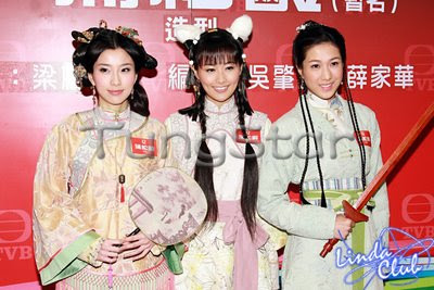 TVB: A Way of Thinking: Costume Fitting: The Legend of Pu Songling 蒲松齡