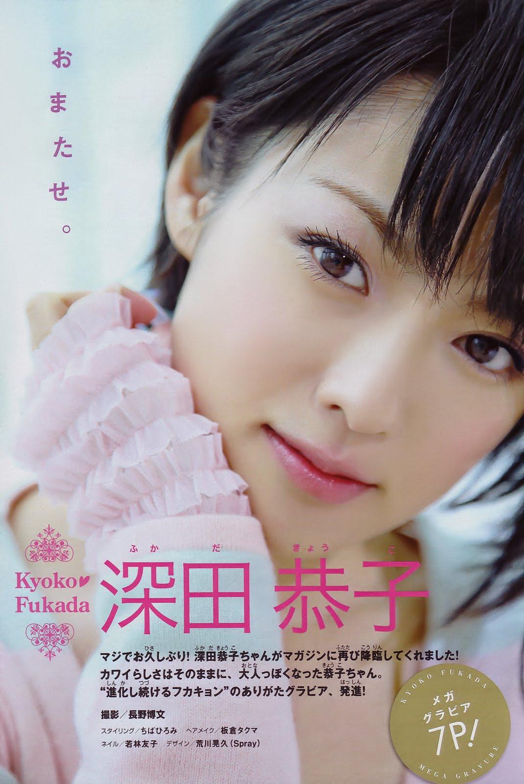 Manga Blog