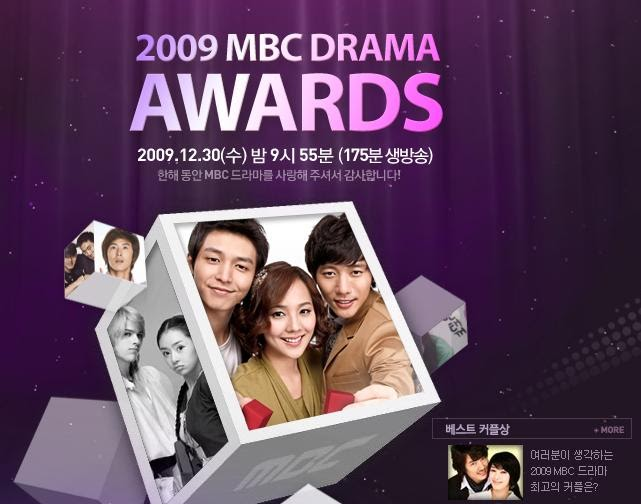 2009 MBC Drama awards nomination list ~ Journal of a dreamer