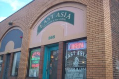 photo of East Asia, Somerville, MA
