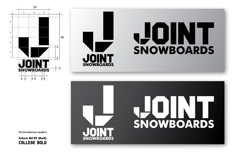 bringbrink: Joint snowboards logo