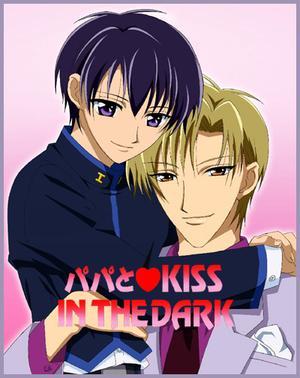 Animes Chama Neném: Papa to Kiss in the Dark