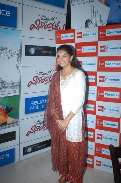 Saranya Mohan ( Village Lo Vinayakudu Fame )