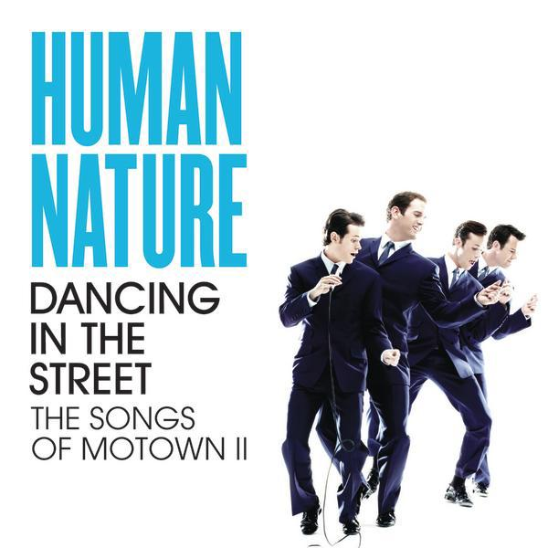Human Nature Wishes Lyrics