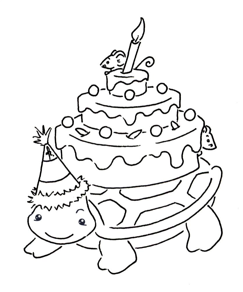 sliekje digi sts bring in the cake