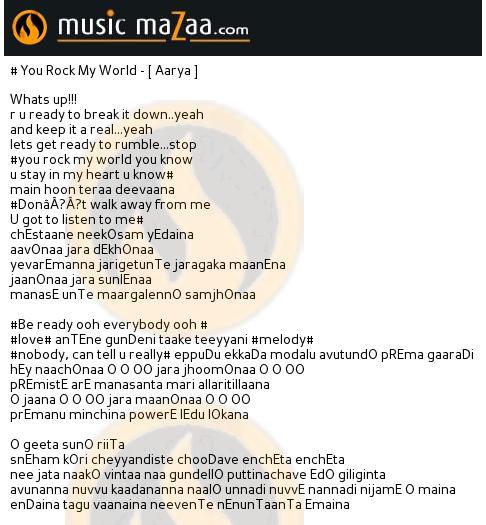 LYRICS--BY ABHIRAM ADITYA: May 2008