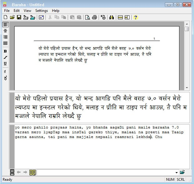 Images of Free Nepali Unicode Download - #rock-cafe