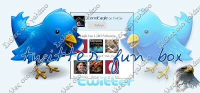 Twitter Fan Box to your site / blog, Blogger Help, Blogger Tutorials, Social Bookmarking, Twitter