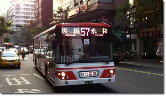 臺北客運 57 號公車低底盤新車上路 | 老布隨記