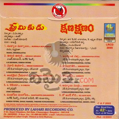 Durga saptashati in kannada mp3 free download