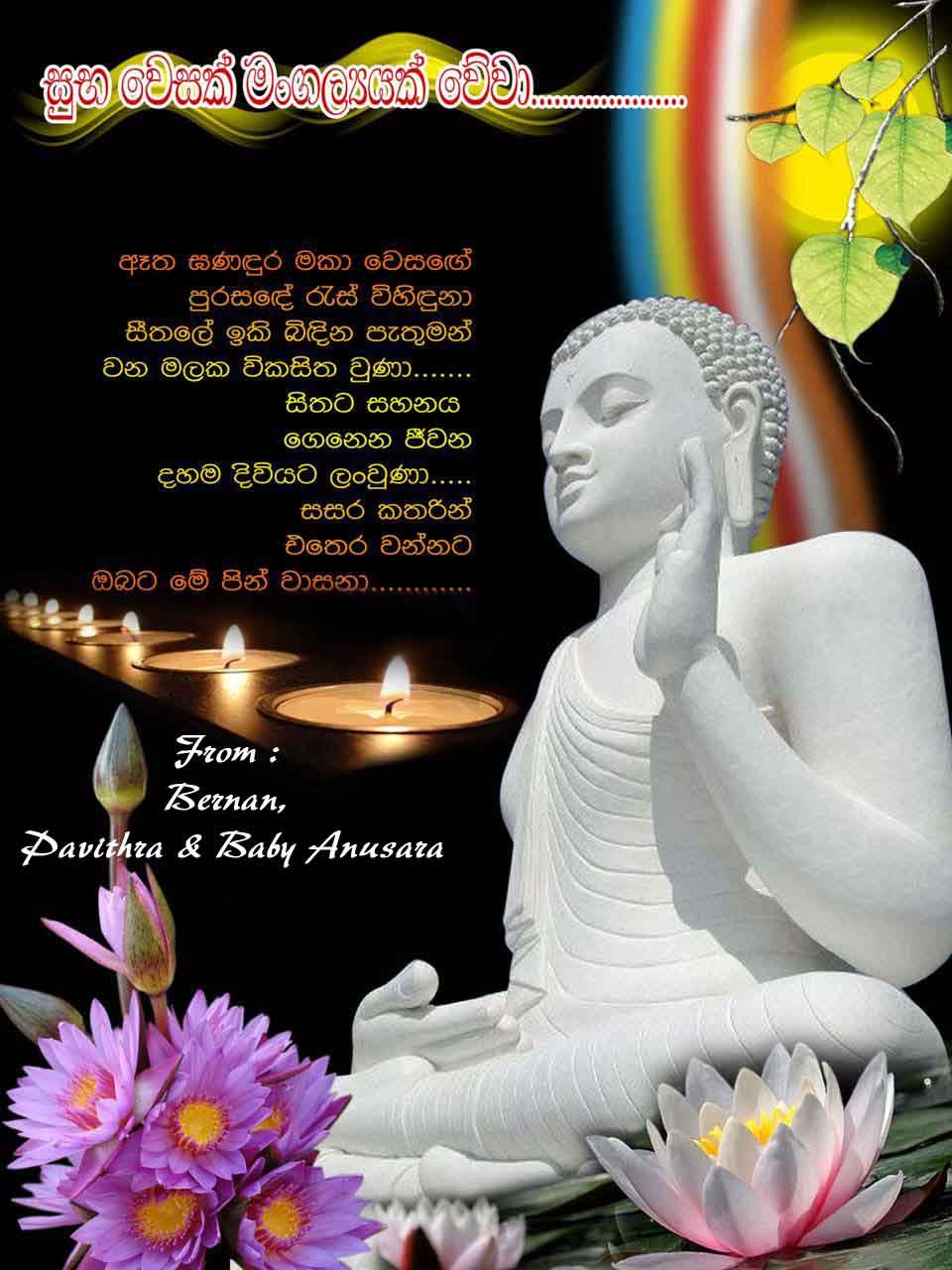 Vesak Cards Sinhala Download