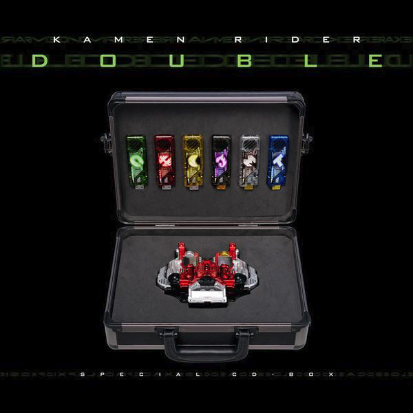 Am A Rider Song Download: Arnold's Place: Kamen Rider W Special CD Box Direct Download